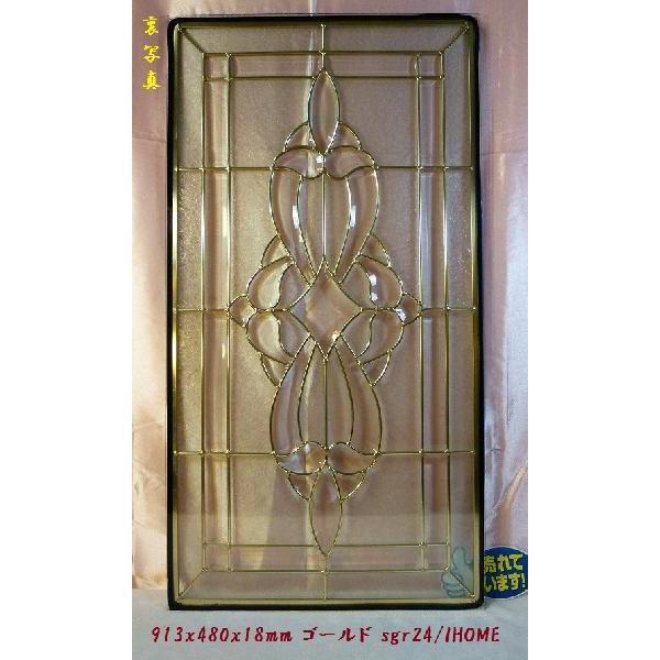 ステンド グラス ステンドグラス ステンドガラス デザインパネルsgr24|ihome|02
