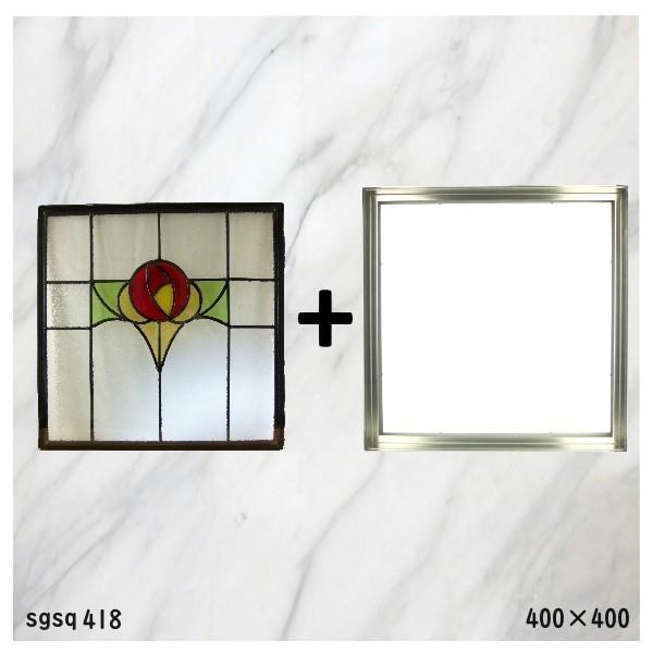 ステンド グラス ステンドグラス ステンドガラス デザインパネルsgsq418f|ihome