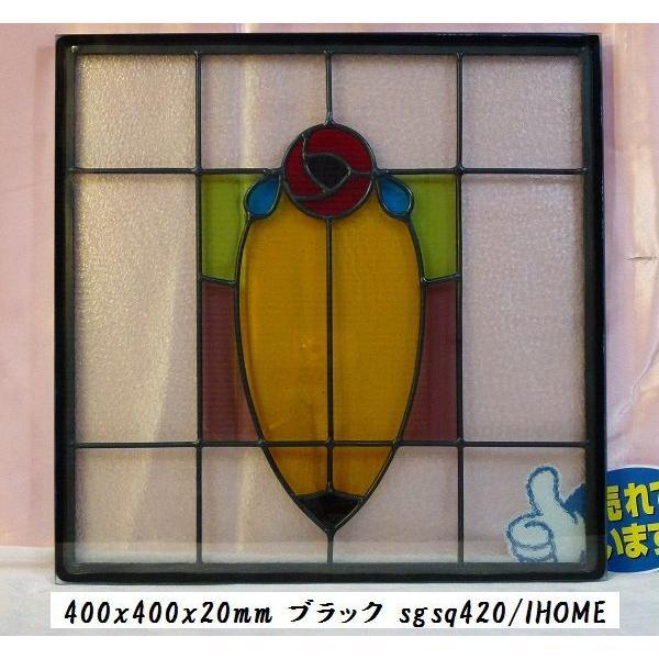 ステンド グラス ステンドグラス ステンドガラス デザインパネルsgsq420|ihome