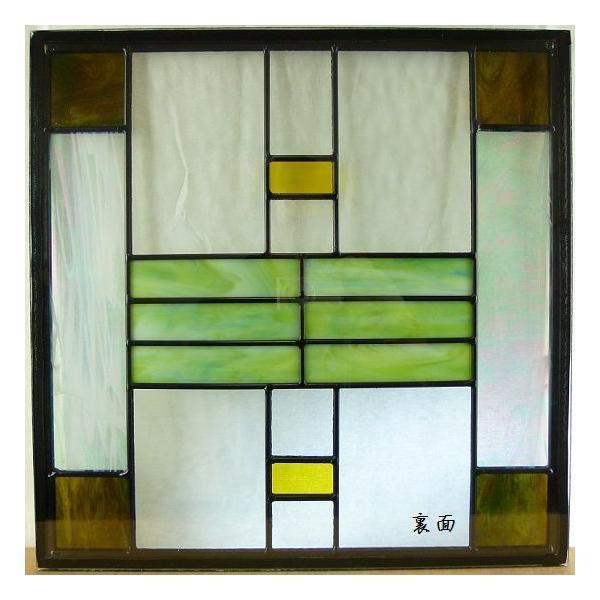 ステンド グラス ステンドグラス ステンドガラス デザインパネルsgsq426f|ihome|03