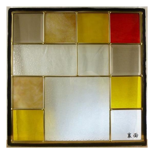 ステンド グラス ステンドグラス ステンドガラス デザインパネルsgsq431|ihome|02