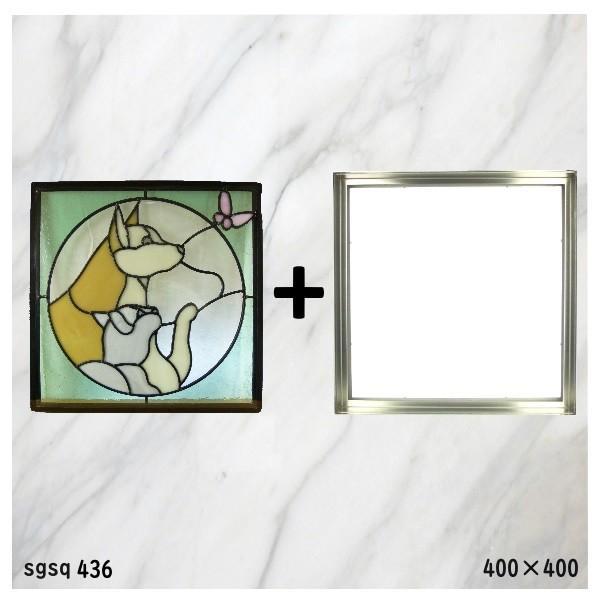 ステンド グラス ステンドグラス ステンドガラス デザインパネルsgsq436f|ihome