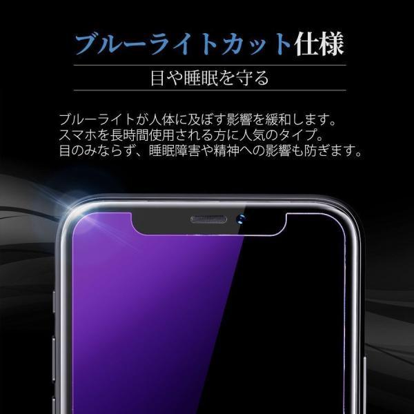 iPhone 保護フィルム ガラスフィルム iPhone12 SE 2020 第二世代 iPhone8 iPhone11 Pro XR XS MAX SE2 アイフォン 7Plus 6sPlus 送料無料|ihr4|12