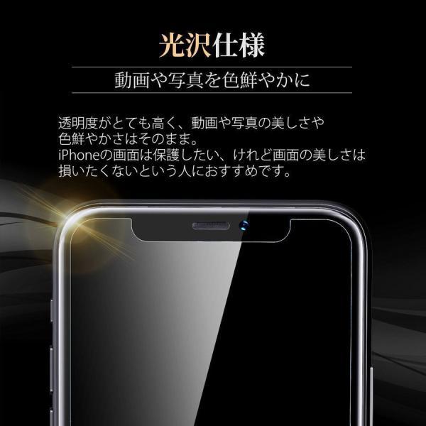 iPhone 保護フィルム ガラスフィルム iPhone12 SE 2020 第二世代 iPhone8 iPhone11 Pro XR XS MAX SE2 アイフォン 7Plus 6sPlus 送料無料|ihr4|13