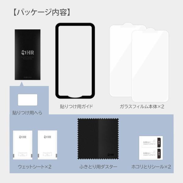 iPhone 保護フィルム ガラスフィルム iPhone12 SE 2020 第二世代 iPhone8 iPhone11 Pro XR XS MAX SE2 アイフォン 7Plus 6sPlus 送料無料|ihr4|17