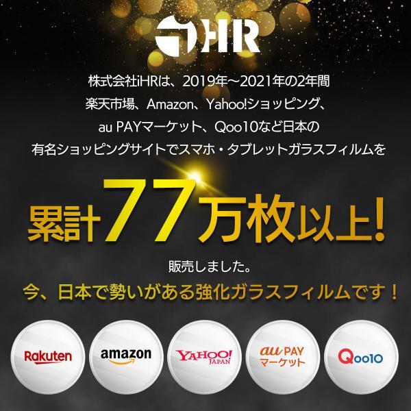 iPhone 保護フィルム ガラスフィルム iPhone12 SE 2020 第二世代 iPhone8 iPhone11 Pro XR XS MAX SE2 アイフォン 7Plus 6sPlus 送料無料|ihr4|06