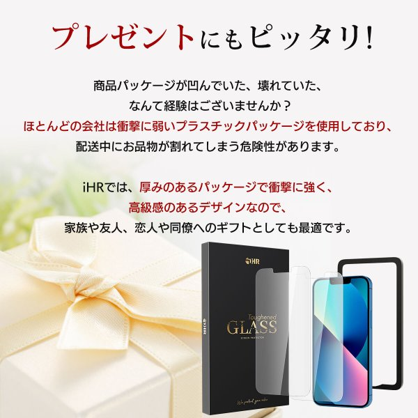 iPhone 保護フィルム ガラスフィルム iPhone12 SE 2020 第二世代 iPhone8 iPhone11 Pro XR XS MAX SE2 アイフォン 7Plus 6sPlus 送料無料|ihr4|07