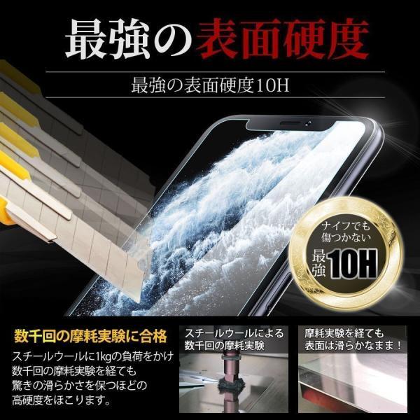 iPhone 保護フィルム ガラスフィルム iPhone12 SE 2020 第二世代 iPhone8 iPhone11 Pro XR XS MAX SE2 アイフォン 7Plus 6sPlus 送料無料|ihr4|09