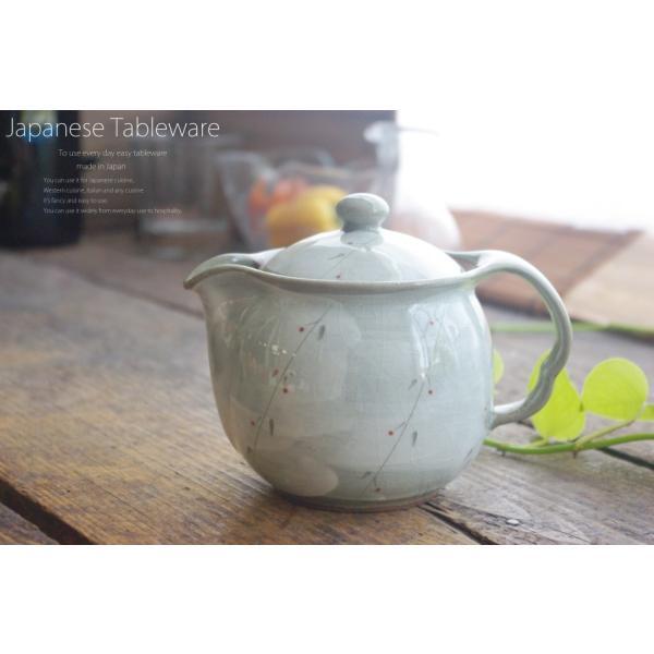 和食器 お墨付きの美味しい お茶 彫飾り ティーポット 茶器 食器 緑茶 紅茶 ハーブティー おうち うつわ 陶器 日本製 美濃焼 ii-otto 02