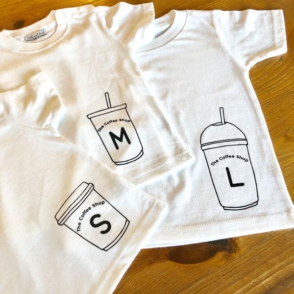 3人兄弟姉妹でおそろいコーヒーカップTシャツ3枚組