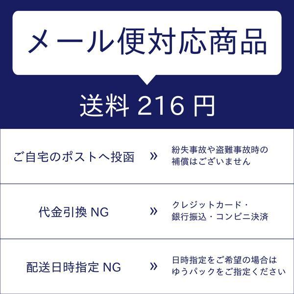【 完売 】会津木綿の蝶ネクタイ IIE メンズ レディース 日本製 福島県会津|iie|06