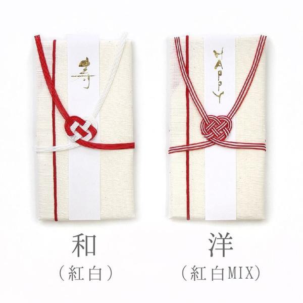 会津木綿のご祝儀袋 日本製 福島県会津|iie|03