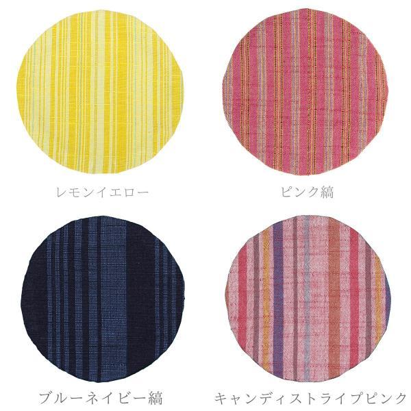 【新色入荷】 会津木綿の丸コースター 日本製 福島県会津|iie|02