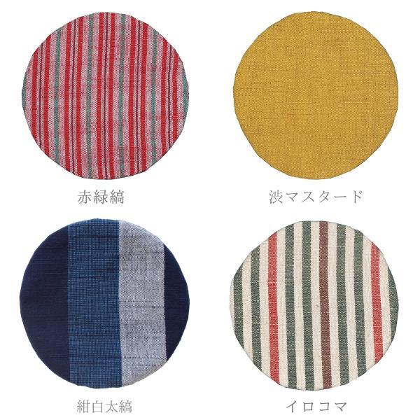 【新色入荷】 会津木綿の丸コースター 日本製 福島県会津|iie|03