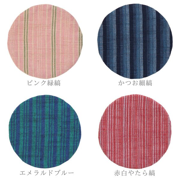 【新色入荷】 会津木綿の丸コースター 日本製 福島県会津|iie|04