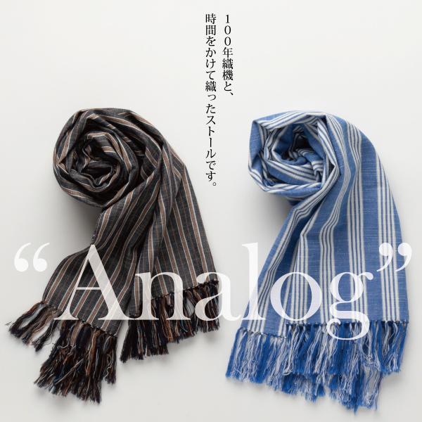 IIE Lab. Analog stole 会津木綿|iie