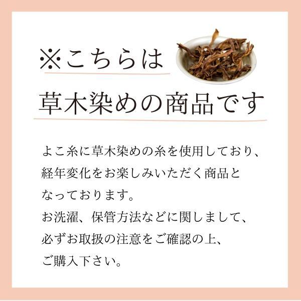 【限定再販売】 草木染め 会津木綿ストール Botany 柿 IIE 日本製 福島県会津|iie|06