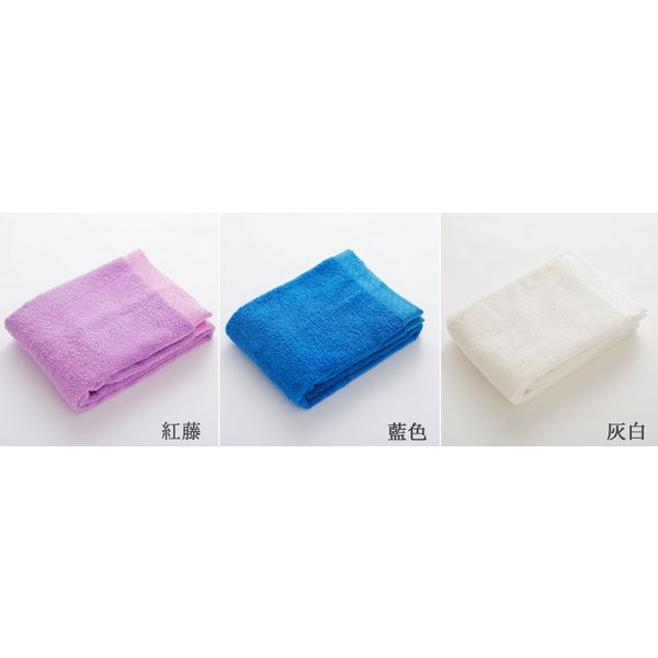 iimin 今治ずっと清潔タオル バスタオル 銀イオンの除菌力と柔らかな肌触りを持つ今治バスタオル 約 60×120cm 部屋干しでも臭いにくい 撫でるだけで水分を吸収|iimin|02