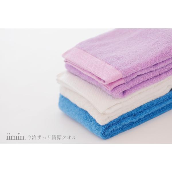 iimin 今治ずっと清潔タオル バスタオル 銀イオンの除菌力と柔らかな肌触りを持つ今治バスタオル 約 60×120cm 部屋干しでも臭いにくい 撫でるだけで水分を吸収|iimin|03