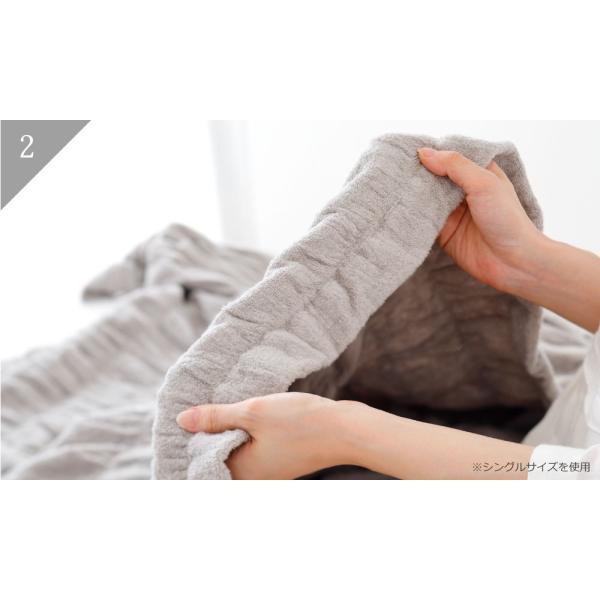 ベビー タオルケット おしゃれ ベビー用寝具 iimin 今治くるまるベビータオル ケット ふんわり|iimin|07