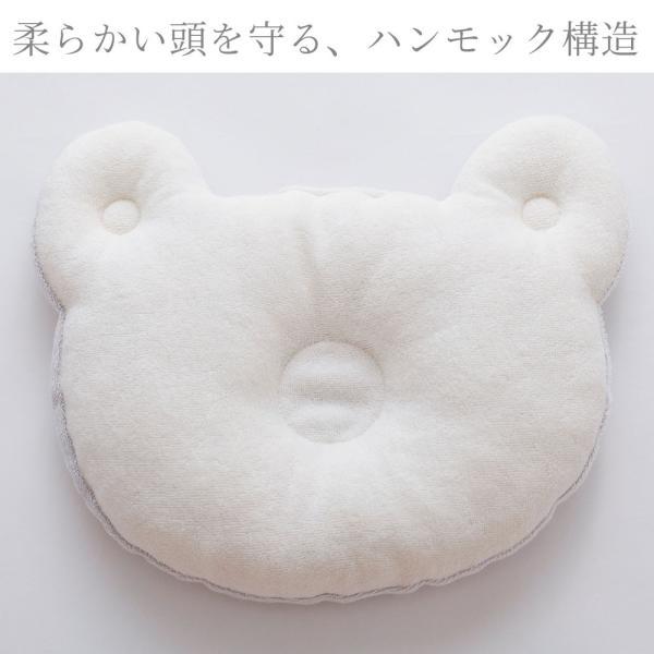 iimin ベビーピロー アニマル 「耳」がカワイイ、写真映えベビーピロー 眠ると動物の耳が生えたように見える! 肌に優しいオーガニックコットン100%使用|iimin|06