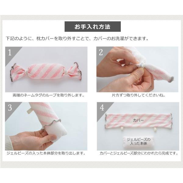ベビー枕 iimin ベビーピロー キャンディータイプ 新生児の首元をしっかり支える ベビー用品 おしゃれなプレゼント|iimin|12