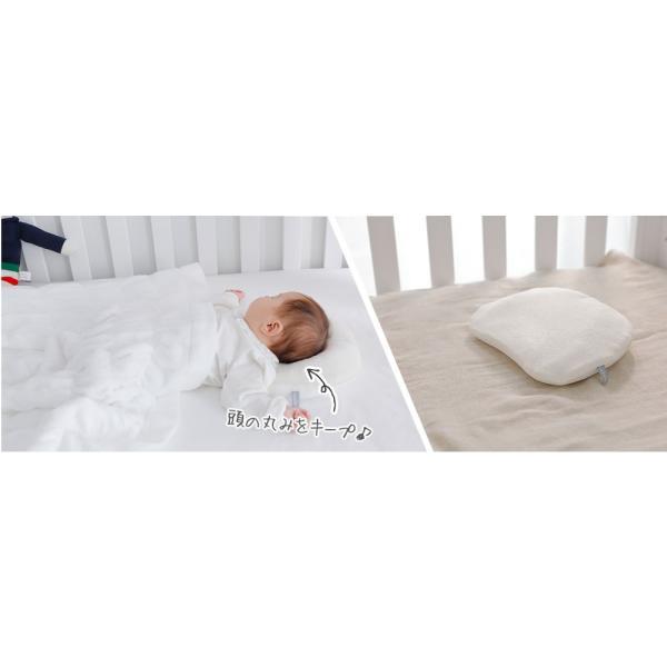 iimin ベビーピロー プレミアム 赤ちゃんの頭の形、安眠と寝心地にもこだわった枕 約 幅21×長さ27cm|iimin|07