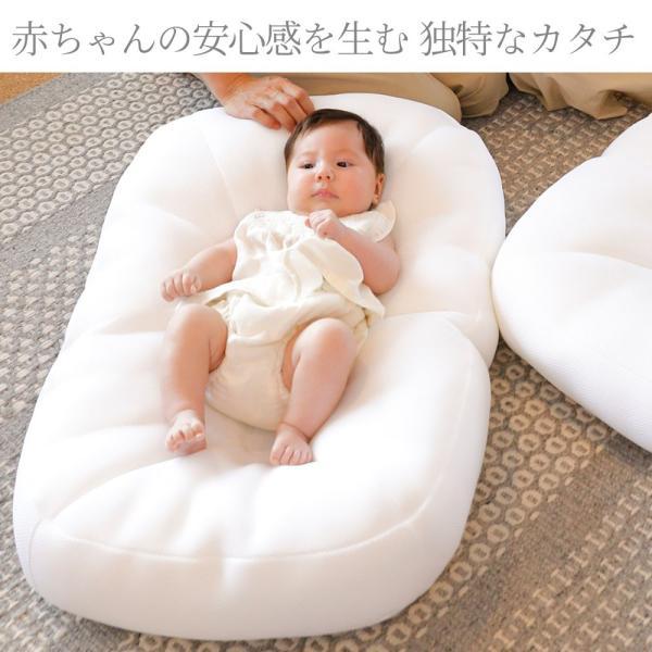 iimin Cカーブベビーベッド 赤ちゃんが安心する姿勢を保つベビーベッド まるで抱っこされているような感覚で眠れる|iimin|03