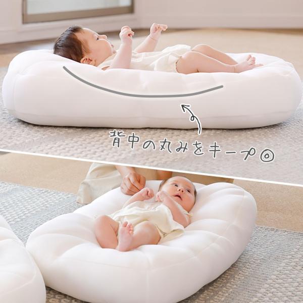 iimin Cカーブベビーベッド 赤ちゃんが安心する姿勢を保つベビーベッド まるで抱っこされているような感覚で眠れる|iimin|05