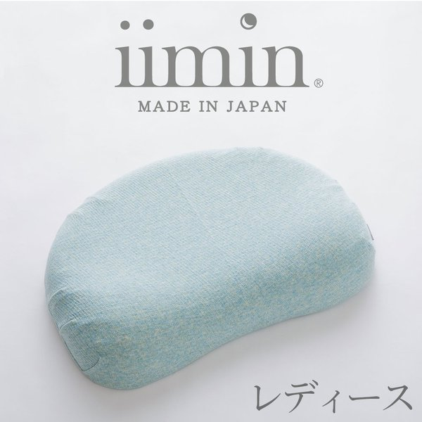 iimin マシュマロまくら レディース 安心・安全、日本品質のボタニカルオーガニックコットン使用  まるでマシュマロみたいな女性向けの低反発枕|iimin