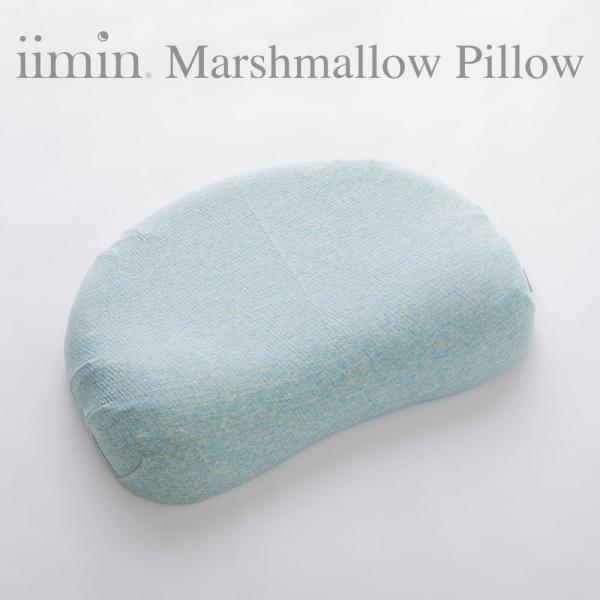 iimin マシュマロまくら レディース 安心・安全、日本品質のボタニカルオーガニックコットン使用  まるでマシュマロみたいな女性向けの低反発枕|iimin|02
