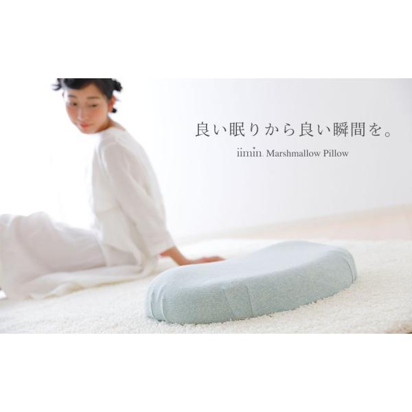 iimin マシュマロまくら レディース 安心・安全、日本品質のボタニカルオーガニックコットン使用  まるでマシュマロみたいな女性向けの低反発枕|iimin|12