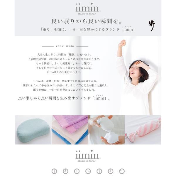 iimin マシュマロまくら レディース 安心・安全、日本品質のボタニカルオーガニックコットン使用  まるでマシュマロみたいな女性向けの低反発枕|iimin|13