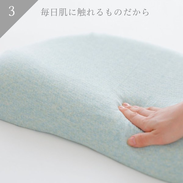 iimin マシュマロまくら レディース 安心・安全、日本品質のボタニカルオーガニックコットン使用  まるでマシュマロみたいな女性向けの低反発枕|iimin|05