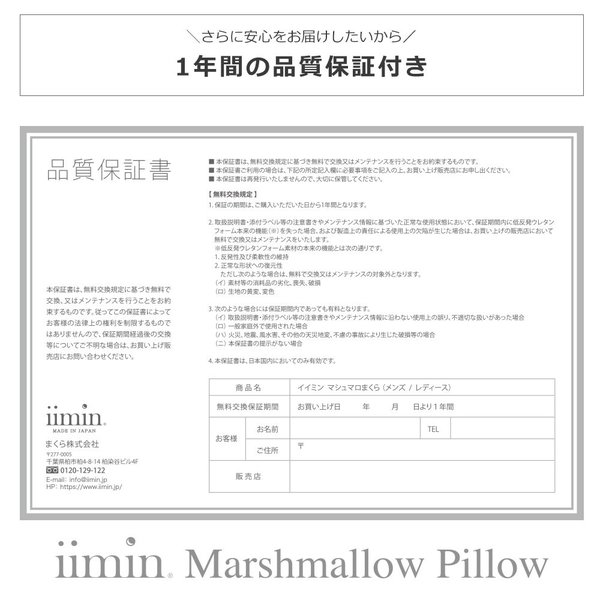 iimin マシュマロまくら レディース 安心・安全、日本品質のボタニカルオーガニックコットン使用  まるでマシュマロみたいな女性向けの低反発枕|iimin|06
