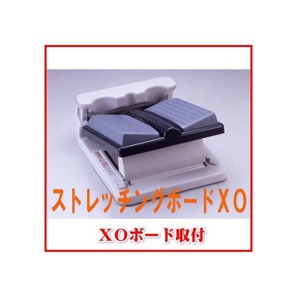 ストレッチングボードXO・筋肉伸ばし・X脚・O脚に!一日わずか90秒で硬くなった体を柔軟に 沖縄・離島は別途送料必要|iimono-house|02