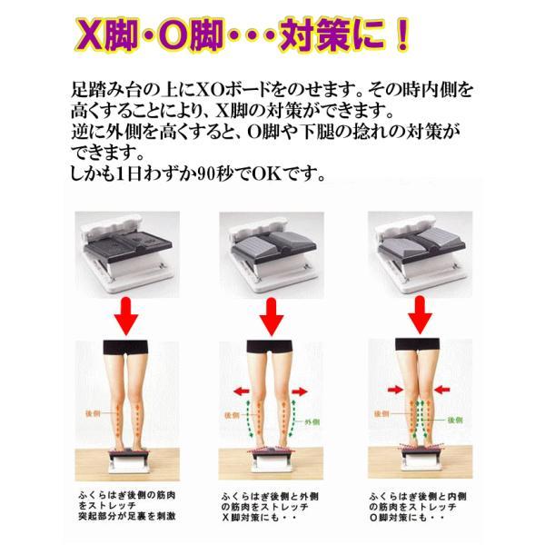ストレッチングボードXO・筋肉伸ばし・X脚・O脚に!一日わずか90秒で硬くなった体を柔軟に 沖縄・離島は別途送料必要|iimono-house|04