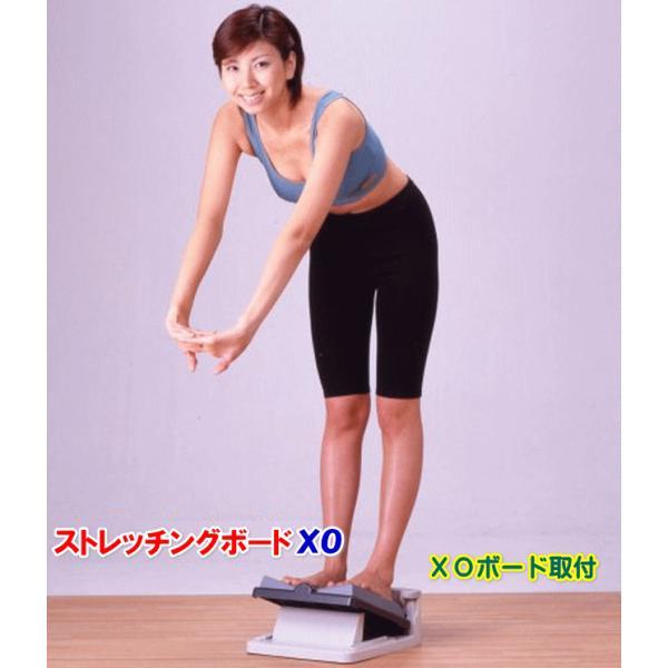 ストレッチングボードXO・筋肉伸ばし・X脚・O脚に!一日わずか90秒で硬くなった体を柔軟に 沖縄・離島は別途送料必要|iimono-house|05