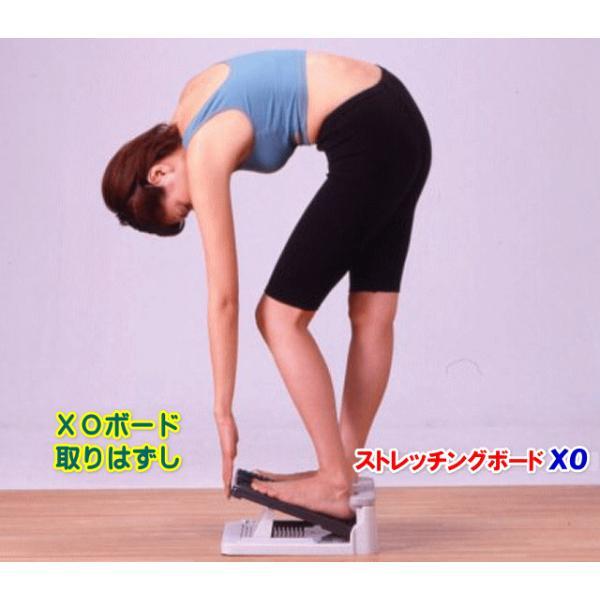 ストレッチングボードXO・筋肉伸ばし・X脚・O脚に!一日わずか90秒で硬くなった体を柔軟に 沖縄・離島は別途送料必要|iimono-house|06