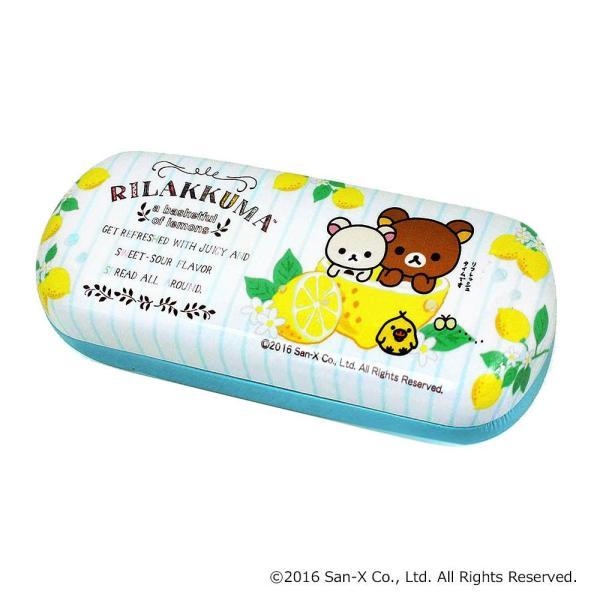 メガネケース リラックマ フレッシュレモン WH 094020 眼鏡ケース キャラクター かわいい