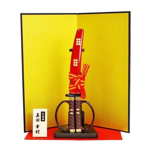 NIKKEN ニッケン刃物 日本刀はさみ 真田幸村プレミアムモデル SW-150Y 日本 部屋 侍
