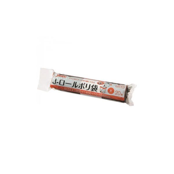 ジャパックス 小型J-ロールポリ袋 黒 20枚×50本×2箱 JR01