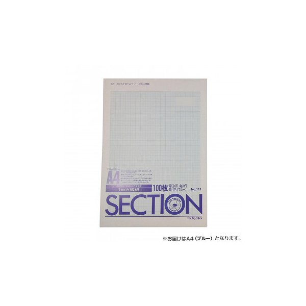 オストリッチダイヤ 1ミリ方眼紙上質紙厚口 A4 ブルー 100枚パック/冊 111