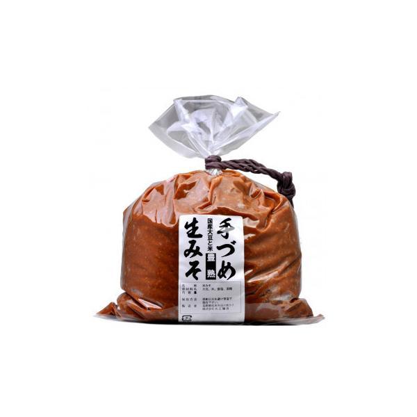 丸正醸造 手づめ生味噌 豊熟 1.2kg×10袋
