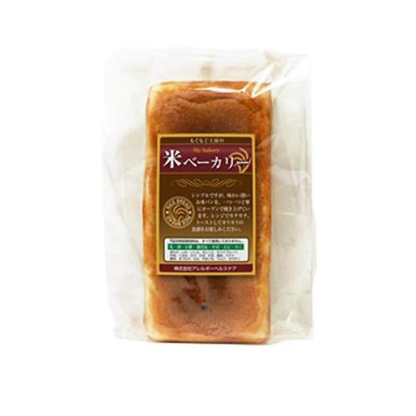もぐもぐ工房 (冷凍) 米(マイ)ベーカリー 食パン 1本入×5セット 小麦不使用 小麦グルテンフリー 米粉パン
