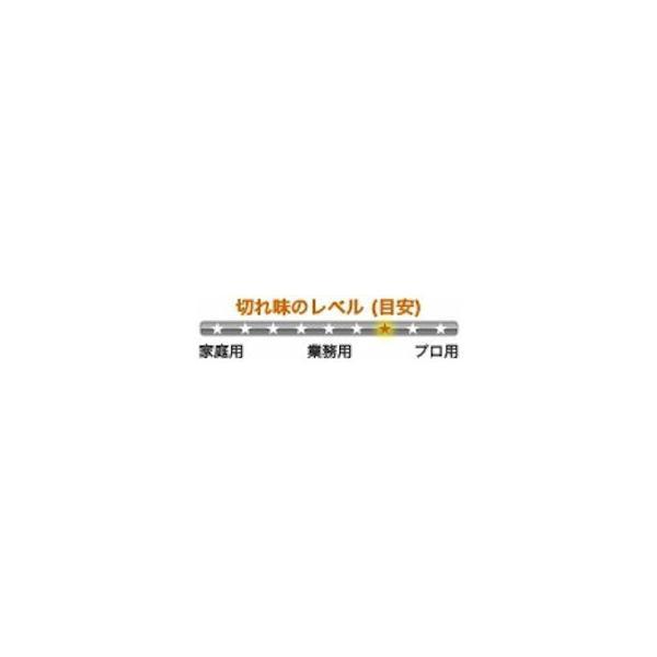 送料無料! FU-503 DPコバルト合金鋼割込 口金付 三徳包丁|iimonocreate|06