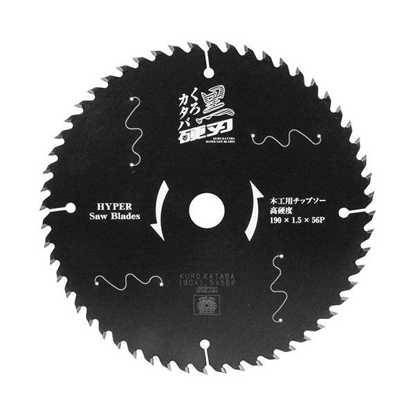 藤原産業 SK11 黒硬刃( 木工用 チップソー )190X56P 集成材 フロア材 一般木材用 チップソー 内装 造作 建築 建設 大工 替刃 刃 丸のこ iinedougushopping 02