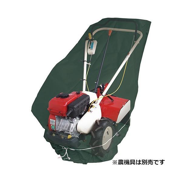 藤原産業 セフティ−3 管理機 用 収納 カバー 2軸式用 SKS-4 耕うん機 管理機 小型 耕運機 収納カバー 農業 農家 畑 菜園 野菜