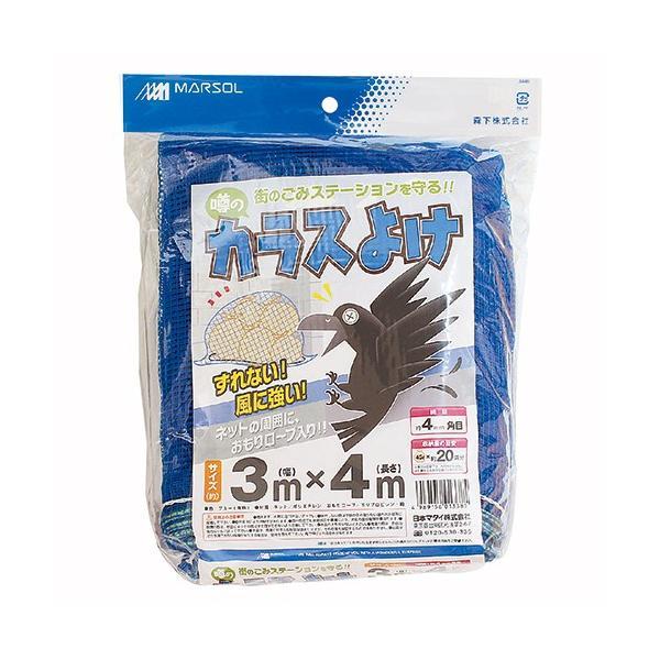 日本マタイ 噂のカラスよけ 3MX4M ゴミステーション の 防鳥 猫よけ ゴミ ごみ 収集 生ゴミ 町内 噂の カラス よけ 周囲おもりロープ入