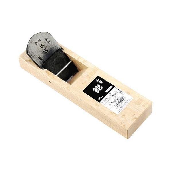 藤原産業 千吉 台付鉋 60MM かんな カンナ 鉋 大工 建築 内装 リフォーム DIY 木材表面 削り 加工作業 刃研ぎ直しのし易い鋼付きの鉋